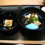 日本料理 竹茂 - 煮物椀