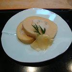 日本料理 竹茂 - かぐや寿司