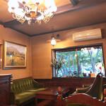自家焙煎珈琲 蘭館 -