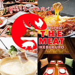 Bistro The Meat -