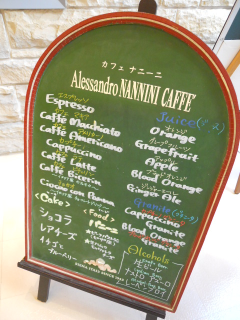a22f8b4644 The photo of Exterior: ALESSANDRO NANNINI CAFFE[Tabelog]