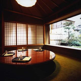 京の情緒を感じることができるゆったりとした空間