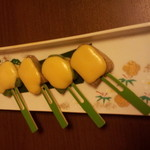 Arimaya - 生麩チーズ田楽