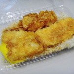 天弘 - 天丼