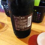 140732642 - 瓶ビールはキリンラガービールの中瓶