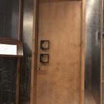 The Cellar KYOTO -