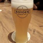 CRAFT BEER KOYOEN - ヴァイツェン