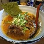 麺場ながれぼし - 『トマスジ牛キノコ(\750)』