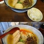 麺場ながれぼし - 超らーめんナビ限定『チキン夏カレー麺(¥800)+味玉(¥50)』