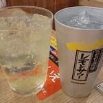 大衆酒場 あげもんや - レモンサワー、サウザスカッシュレモン