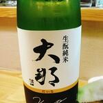 ラムと豪州ジビエバル プラスアルファキッチン - 日本酒も有ります