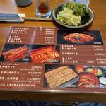 unagiryouriunawa - ランチメニューもグランドメニューは値段は一緒。小鉢がつくくらいかと・・