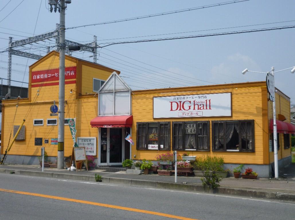 ディグホール 太子西店