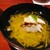 銀座 しのはら - 料理写真:菊花椀
