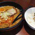 AUN - 半熟玉子坦々麺+日替りごはん