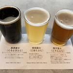 マウントフジブリューイング - ・レギュラータップ 3種飲み比べ 900円/税抜 (黒鳶富士、琥珀富士、柑子富士)