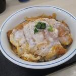 かつや - カツ丼(梅)クーポン利用(100円引) 439円(税込)