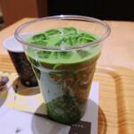 ナナズ・グリーンティー - 抹茶ラテのアップ。 甘さを抑えても良かったかも。