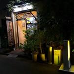 ロビンソンクルーソーカレーハウス -