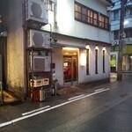 とんぺい - 富山市桜町