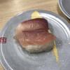 Katsugyosushi - 料理写真:はまち