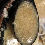 平太周 味庵 - 背脂普通のスープ