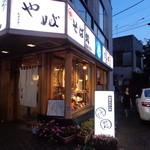 14079943 - 国道1号から横浜新道へ抜ける三ツ沢上町、島田橋