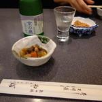14079945 - 月桂冠 京の泉(840円)