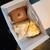 レモンパイ - 料理写真:本日のお買い上げ