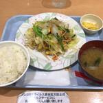 Kuukoushokudou - フーチャンプルー定食