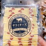 圏央道 菖蒲PA ショッピングコーナー - 料理写真: