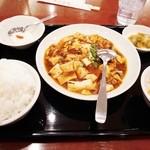中華ダイニング 唐庄酒家 - 陳麻婆豆腐セット