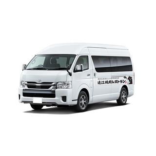 御宴会限定【無料送迎バス】ご利用可能!