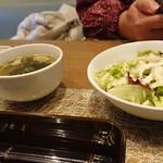 鉄板グリルダイニング弘路 - サラダ、スープ