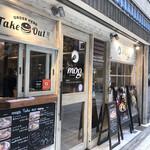 パンケーキカフェ mog - 店前