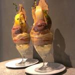 Pathisuriasakoiwayanagi - ポワール 洋梨のパフェ