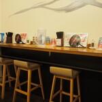 麺や 鳥の鶏次 - 店内(カウンター席)