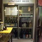 産直屋 たか - 日本酒冷蔵庫