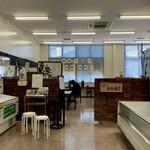 志摩の海鮮丼屋 - 外観