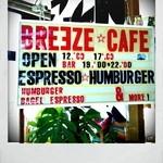 ブリーズカフェ -