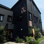 14083425 - スタイリッシュな黒い建物