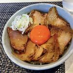 宍道湖しじみ中華蕎麦 琥珀 - 吊るし焼きバラ丼