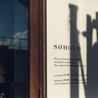 SOHOLM - 内観写真: