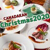 カナダカン - 料理写真:
