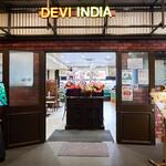 デヴィ インディア - 外観