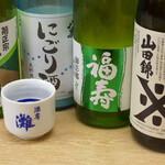 酒房 灘 - 日本酒(冷)集合