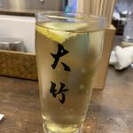 大竹 - ドリンク写真: