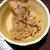 全席個室×本格和食 めぐろ亭  - 料理写真:料理長の日替わり小鉢