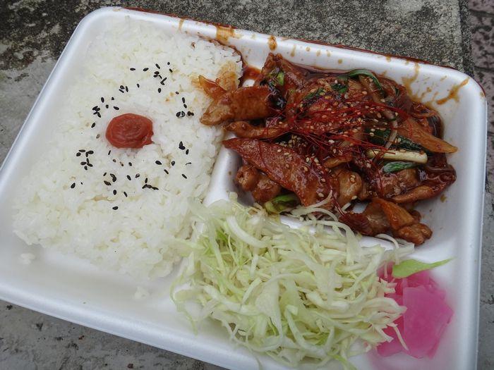 京菜や name=