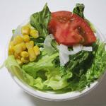 モスバーガー - グリーンサラダ(210円)
